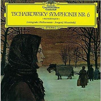 チャイコフスキー:交響曲第6番「悲愴」(SHM-CD)