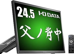 I-O DATA ゲーミングモニター 24.5型 240Hz 0.6ms(GTG) FPS向き GigaCrysta 父ノ背中モデル