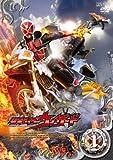 Masked Rider Wizard - Vol.1 [Japan LTD DVD] DSTD-8781