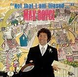 Not That I Am Biased...  - Max Boyce LP