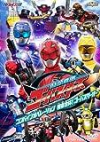 Sci-Fi Live Action - Hero Club Tokumei Sentai Go-Busters Vol.2 [Japan DVD] DSTD-3510