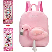 Hyundly Cute Kids Toddler Cartoon Plush Toy Backpack Mini School Bag for Kids Age 1-5years Old