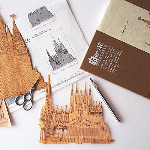 KINOWA Wooden Art Kit Kiharie Sagrada Familia Made in Japan by KINOWA (Image #3)