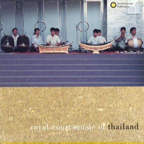 Music Royal Court (Royal Court Music of Thailand)