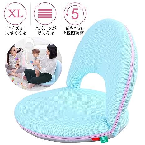 座椅子 こたつ用 フロアチェア 5段階リクライニング コンパクト 折りたたみ式 取り外し可能 洗濯可能 腰痛対策 子供 大人 お年寄り 妊婦授乳期用  (大きめ ライトブルー)