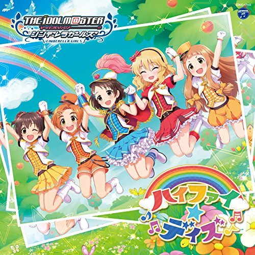 THE IDOLM @ STER CINDERELLA GIRLS STARLIGHT MASTER 03 hi-fi ??? Days Single, Maxi by Idolm@Ster