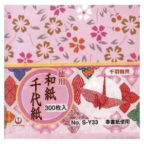 Origami Paper - Washi Chiyogami Style - 300 Sheets - 10 Designs - MINI Size (3