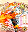 ONE PIECE ワンピース 19THシーズン ホールケーキアイランド編 piece.2 Blu-ray