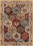 "Cheap Dynasty Panel Ivory Multi Oriental Floral Geometric Modern Area Rug 3×5 4×6 ( 3'11"" x 5'3″) Easy to Clean Stain Fade Resistant Shed Free Contemporary Formal Lattice Trellis Soft Living Dining Room Rug"