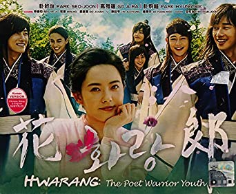 Amazon Com Hwarang The Poet Warrior Youth K Drama W English Sub