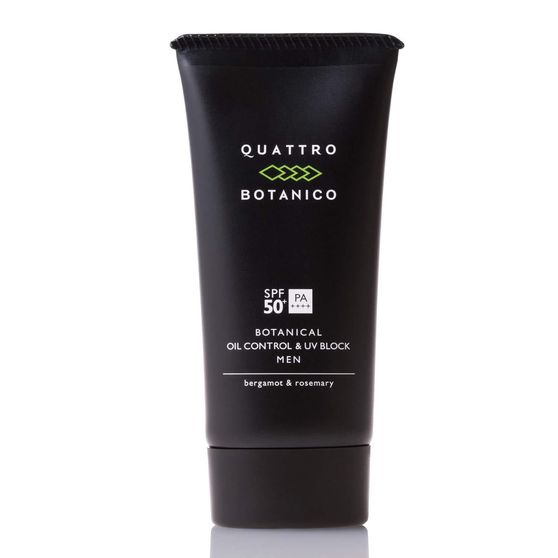 クワトロボタニコ(QUATTRO BOTANICO) 【 男性 日焼け止め UV 】 ボタニカル オイルコントロール & UVブロック(顔 + 全身用)