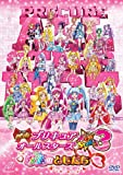 Animation - Pretty Cure All Stars New Stage 3: Eternal Friends (Movie) [Japan DVD] TCED-2280
