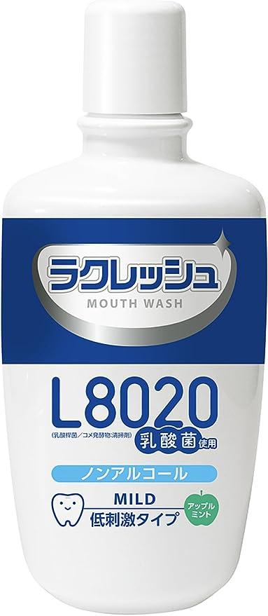 チュチュベビー ジェクス L8020乳酸菌 ラクレッシュ洗口液 マイルドタイプ