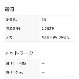 Amazon Co Jp カスタマーレビュー Lg 4k Ultra Hd ブルーレイプレーヤー 4kアップコンバート Hdr10対応 Dolby Vision対応 Wi Fi内蔵 Ubk90