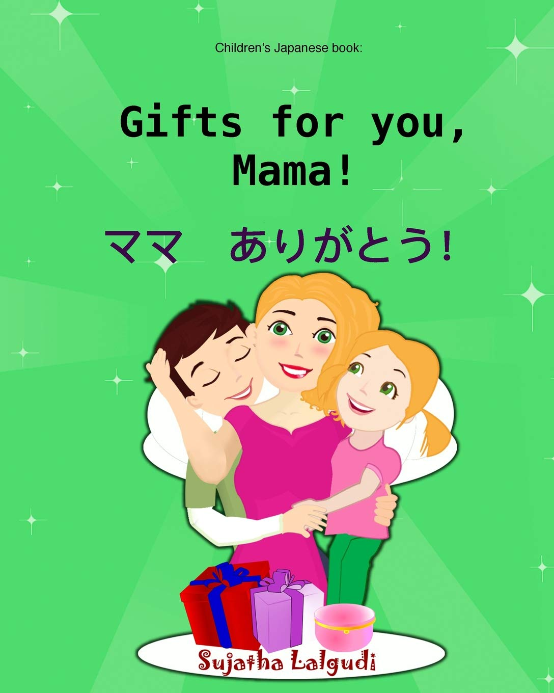 Read Online Japanese kids book: Gifts for you, Mama. Mama arigatou: Children's Japanese books (bilingual edition) Children's Japanese English picture book (dual ... for children) (Volume 2) (Japanese Edition) ebook