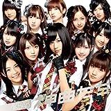 神曲たち(DVD付)