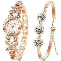 Souarts Womens Rhinestone Quartz Analog Wrist Watch Bracelet Jewelry Set Rose Gold Color Silver Color (Rose Gold Color)