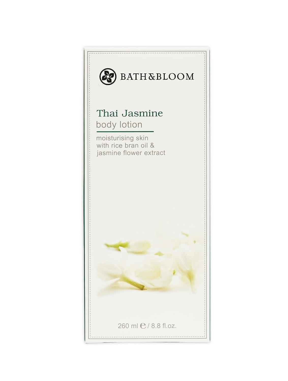 Amazon bathbloom thai jasmine body lotion 260 ml pack of 2 amazon bathbloom thai jasmine body lotion 260 ml pack of 2 beauty izmirmasajfo