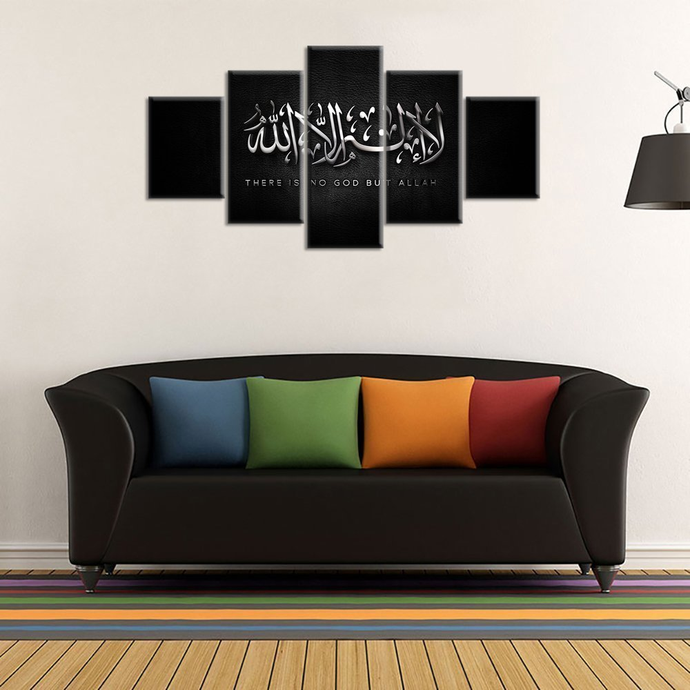 Amazon Com Black And White Islamic Wall Art Muslim Canvas Painting