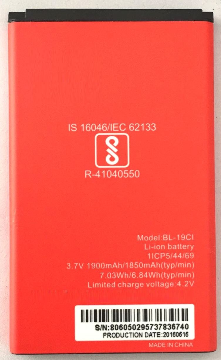 Door Of Fashion 1900mah Battery Compatible With Itel Circuithelp Lithium Ion 37v 2000mah Electronics