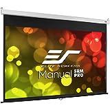 エリートスクリーン プロジェクタースクリーン マニュアルSRM Pro 84インチ(16:9) マックスホワイトFG素材 ホワイトケース M84HSR-Pro
