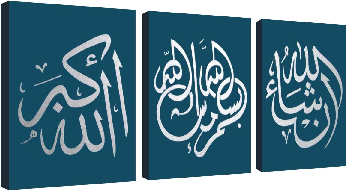 Yatsen Bridge Hand Painted Arabic Calligraphy Islamic Wall Art 3 Piece Oil Paintings on Canvas for Living Room Islamic Decor Teal Decor Teal Wall Art Framed and Stretched Ready to Hang (Teal Silver)