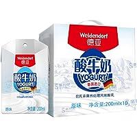 德国进口德亚酸奶常温原味酸牛奶200ML*10盒礼盒装早餐奶饮品