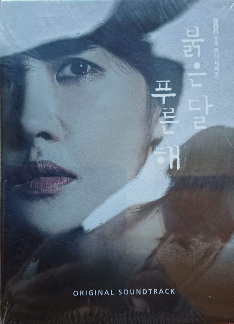 [CD]赤い月青い太陽 OST