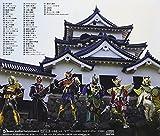 Masked Rider Gaim - Movie O.S.T. [Japan CD] AVCA-62855