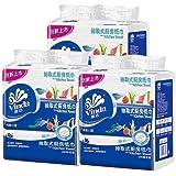维达厨房用纸厨房纸料理纸巾抽纸清洁卫生吸水纸吸油纸3提9包-V2241