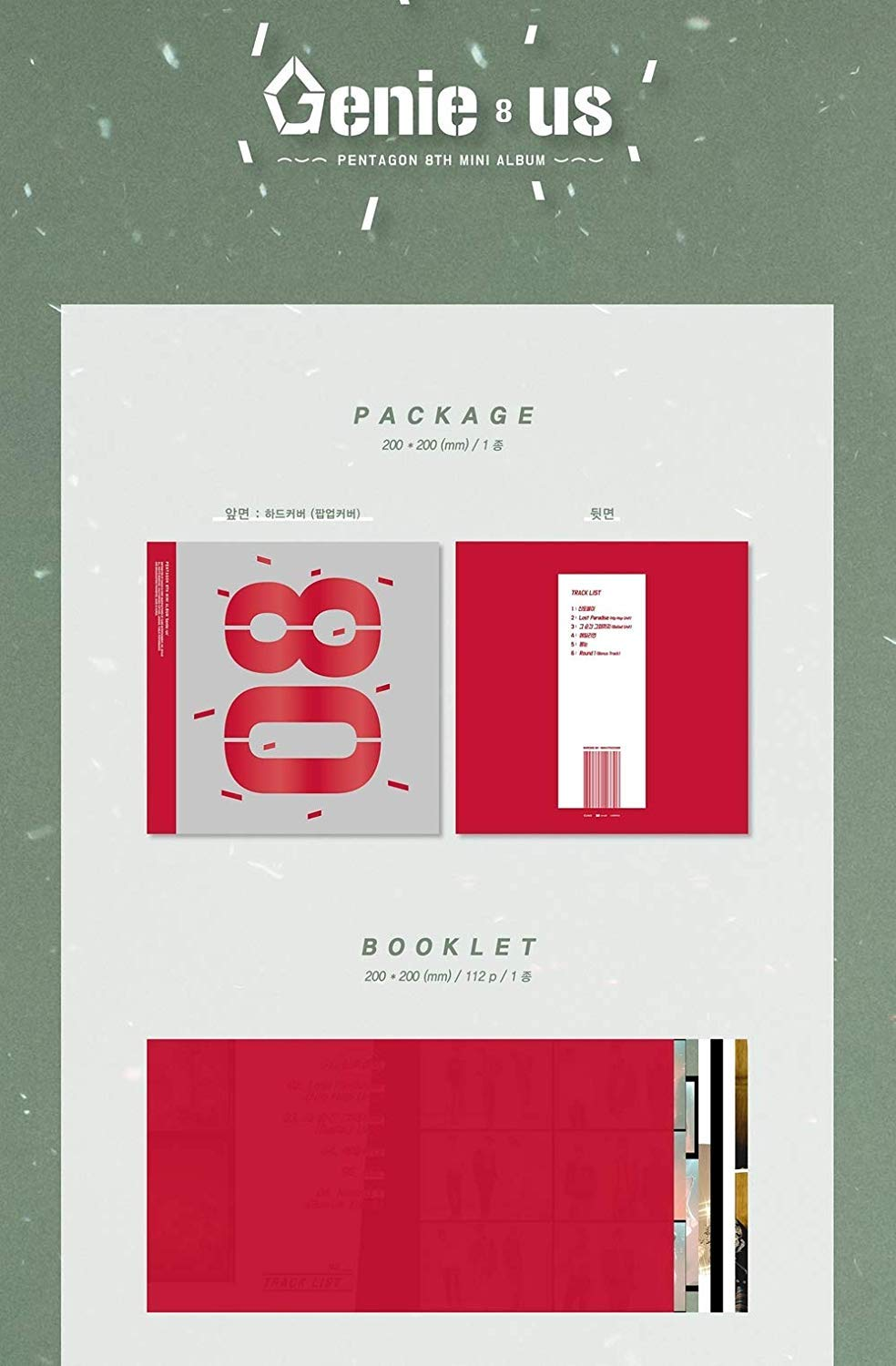 8th Mini Album 1CD+Booklet+1PostCard+1Photocard+Folded Poster CUBE Pentagon Genie:us