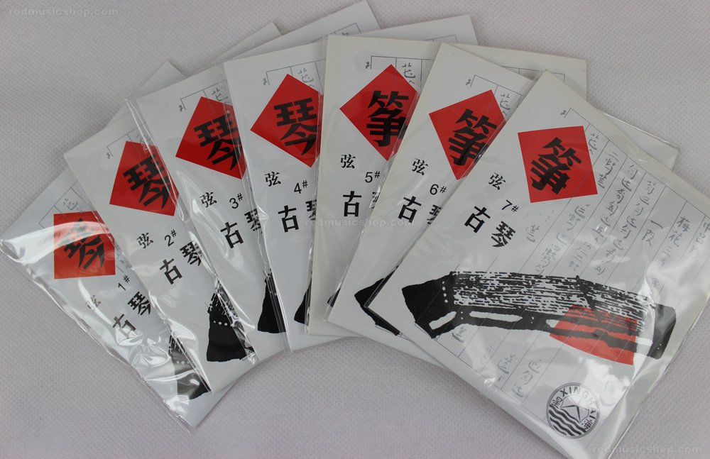 Guqin Strings, 7-string Zither Strings (1 Set) Xinghai E0451
