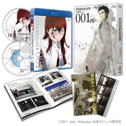 Steins Gate 1 [Blu-ray]