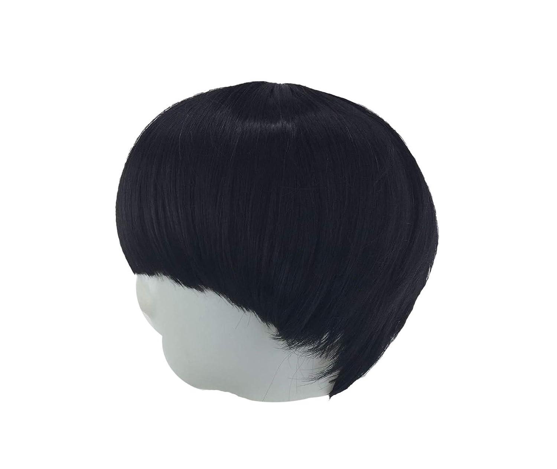 Amazon Womens Short Full Bang Wig Mushroom Hairstyle Cosplay