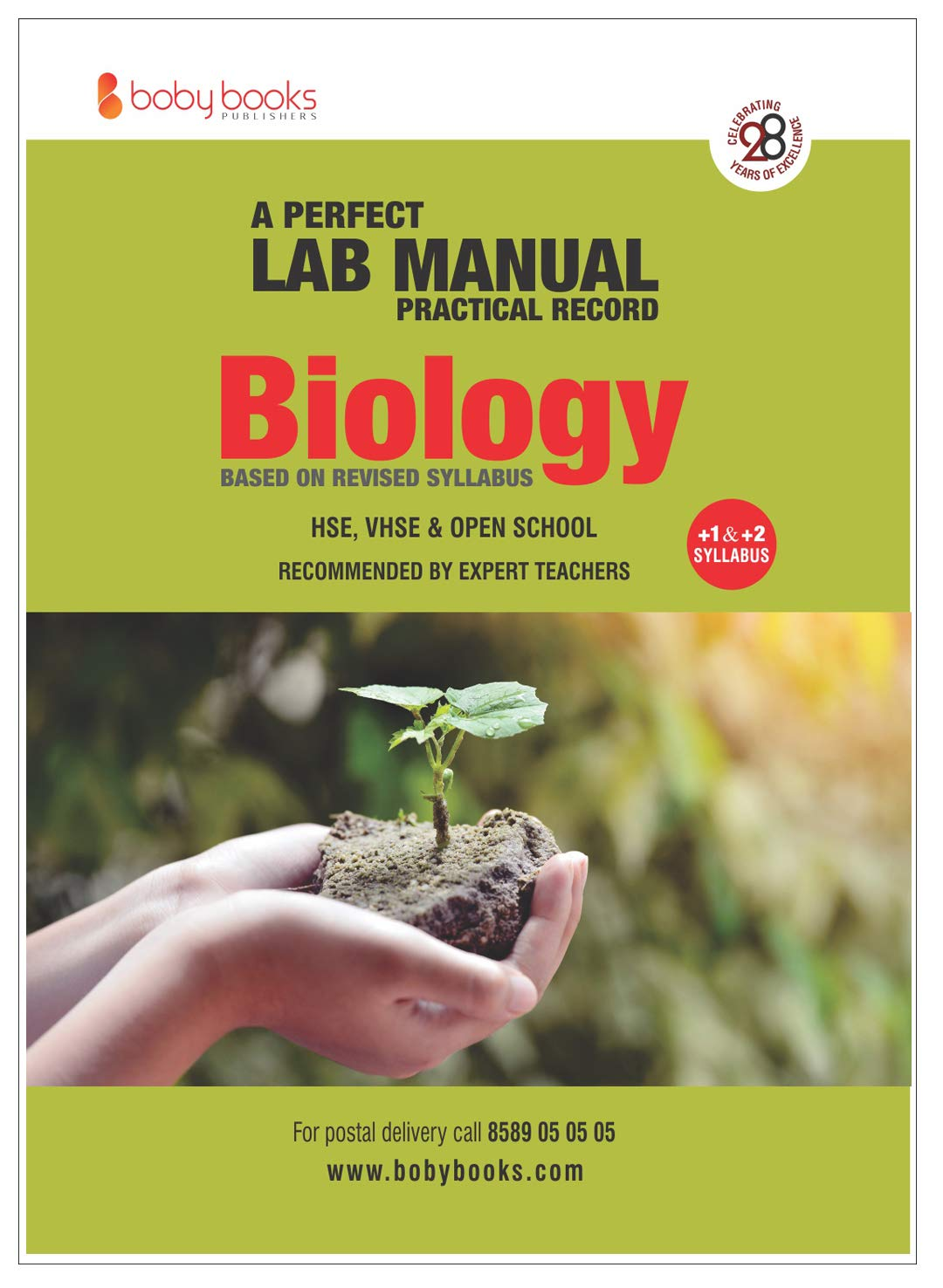 Lab Manual Plus One, Plus Two / Class 11, Class 12 Biology Boby Books ( KERALA SYLLABUS) Paperback Bunko – 2018