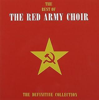 Soviet Red Army Chorus & Band - Soviet Red Army Chorus