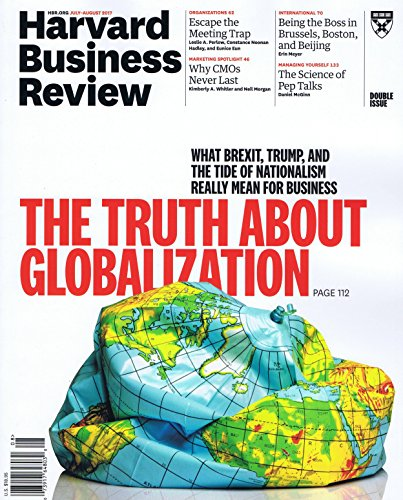 Harvard Business Review [US] July - August 2017 (単号)