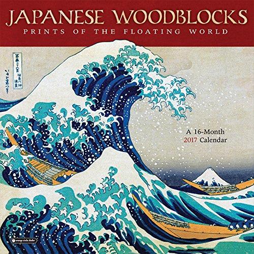 Orange Circle Studio 16-Month 2017 Wall Calendar, Japanese Woodblocks (51190)