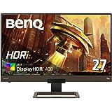 BenQ IPSパネル搭載高画質ゲーミングモニター EX2780Q(27インチ/IPS/DisplayHDR400/WQHD/144Hz/リモコン/2.1chスピーカー/HDMI/DP/USB-C)