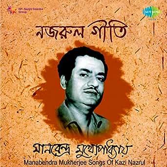 Manabendra Mukherjee Song Downlpad