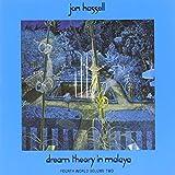 Dream Theory in Malaya: Fourth World, Vol. 2