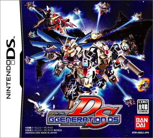 SD Gundam G Generation DS [Japan Import] by Bandai