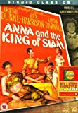 Anna And The King Of Siam- Studio Classics [Import anglais]