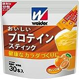 ウイダー おいしいプロテインスティック オレンジ味 30本 (約1ヶ月分) 計量・シェーカー不要のスティックタイプ