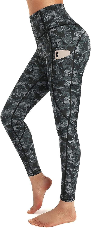 STYLEWORD Women's Camo Pattern Print Yoga Pants High Waist Full-Length Leggings with Pocket(Beehive Camo-084F,M)