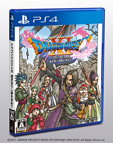Dragon Quest XI (11) [Only In Japanese Language] Echoes of an Elusive Age PS4 Sugisarishi Toki o Motomete [Japan Import] (Best Japanese Import Games Ps4)