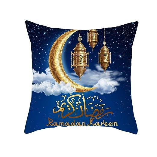 1 Funda de cojín de poliéster con patrón de Ramadán musulmán ...