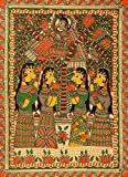 Krishna stealing clothes of Gopis - Madhubani Painting on Hand Made Paper - Folk Painting from the V