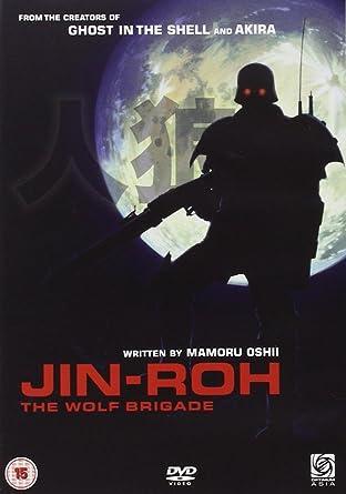 Jin-Roh [Reino Unido] [DVD]: Amazon.es: Jin-Roh: Cine y ...