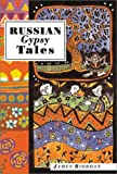 Russian Gypsy Tales, , 1566564425
